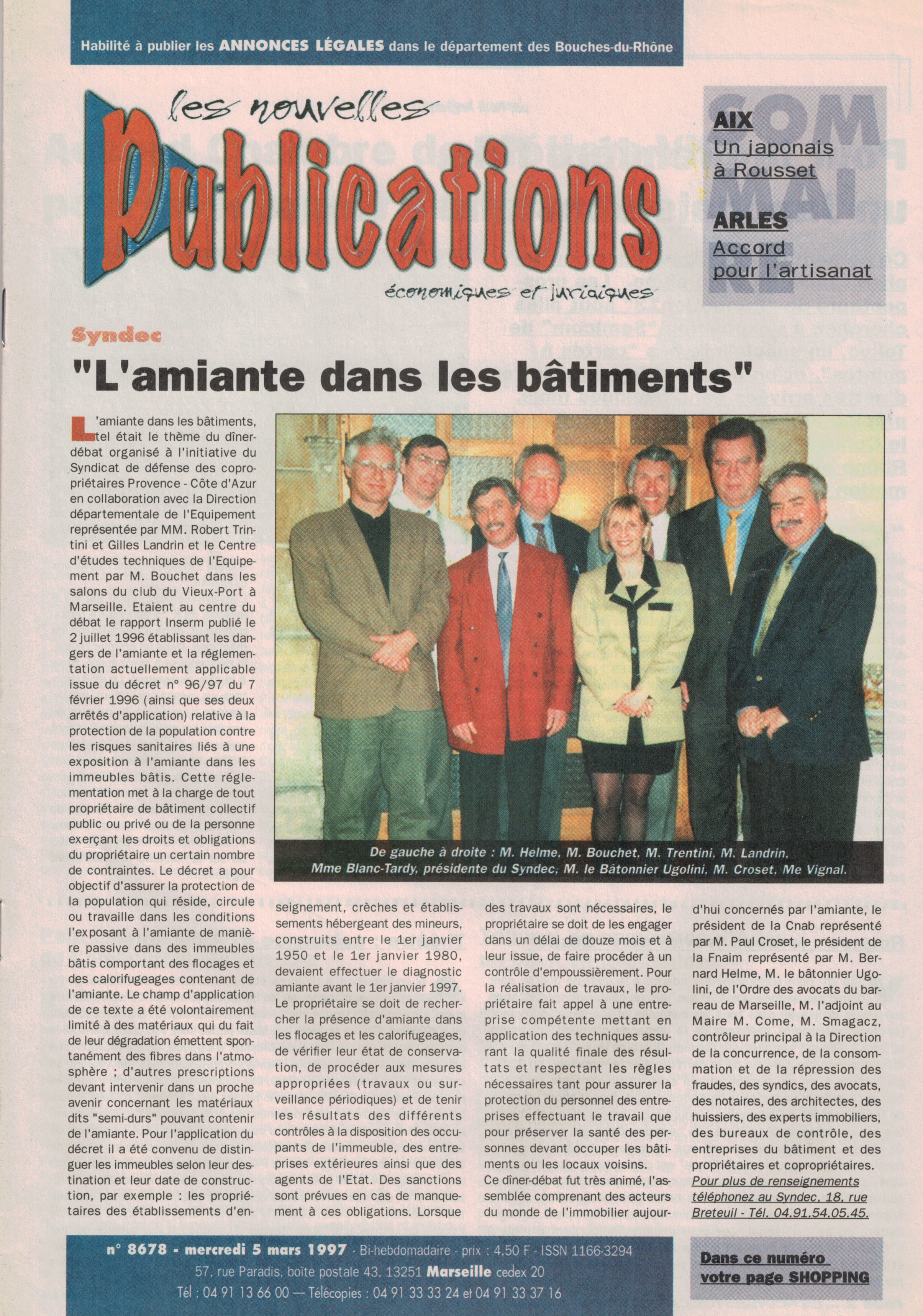 article-de-presse-SYNDEC-mars-1997-amiante-dans-batiment